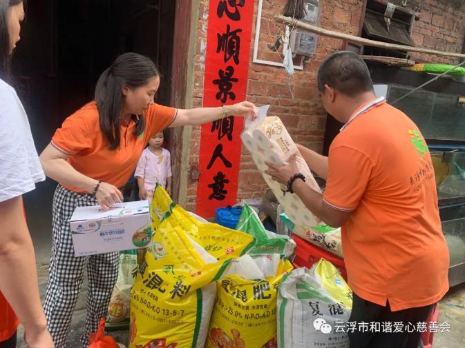 助力雲浮鄉村振(zhen)興,我們在行動!